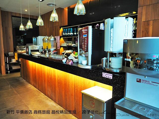 新竹 平價飯店 商務旅館 晶悅精品旅館 26