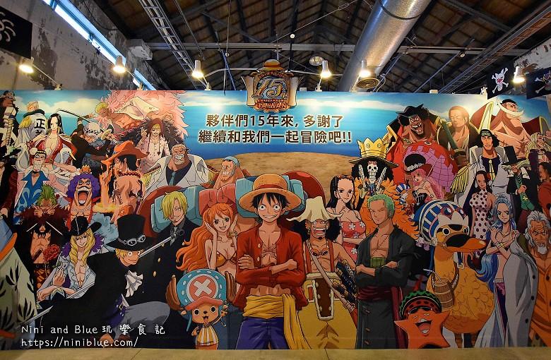 台中展覽.海賊狂歡祭.台中文創園區26