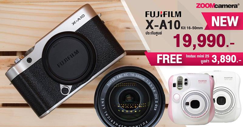FUJIFILM X A10 499