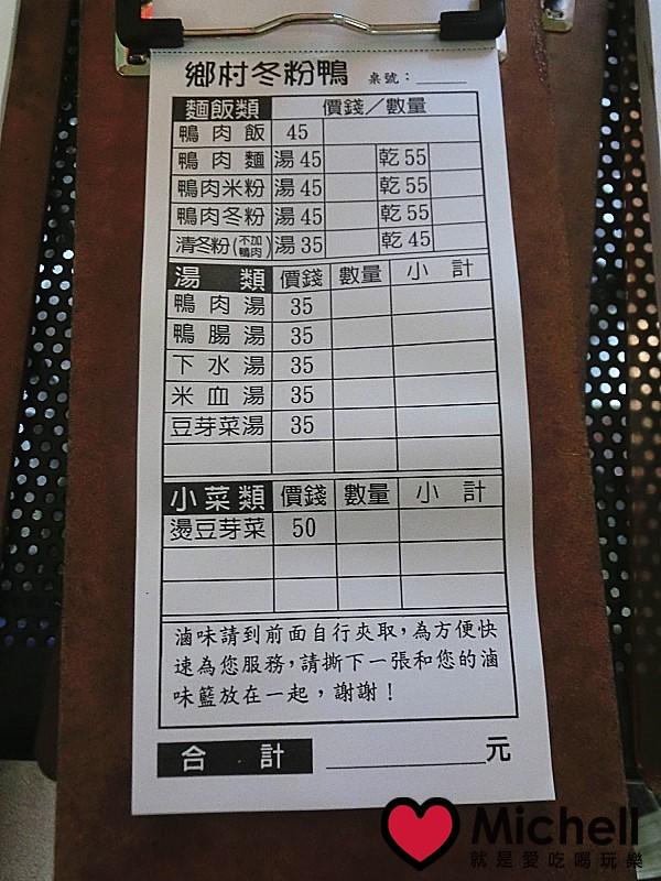 屏東&佳冬&烏龍:美食大補帖