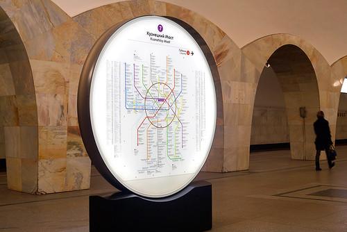 MoscowMetro_City-ID_Moscow_13