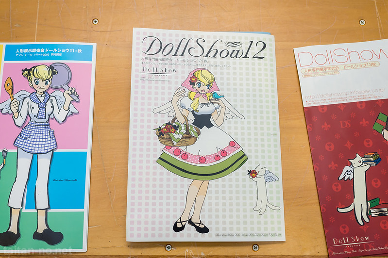 DollShow-SUMMER SPECIAL5120-DSC_5118