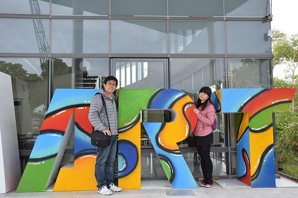 台東美術館05