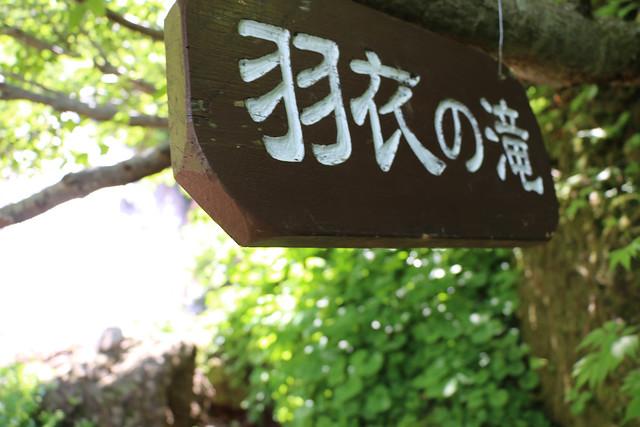 2014-07-22_02686_北海道登山旅行.jpg