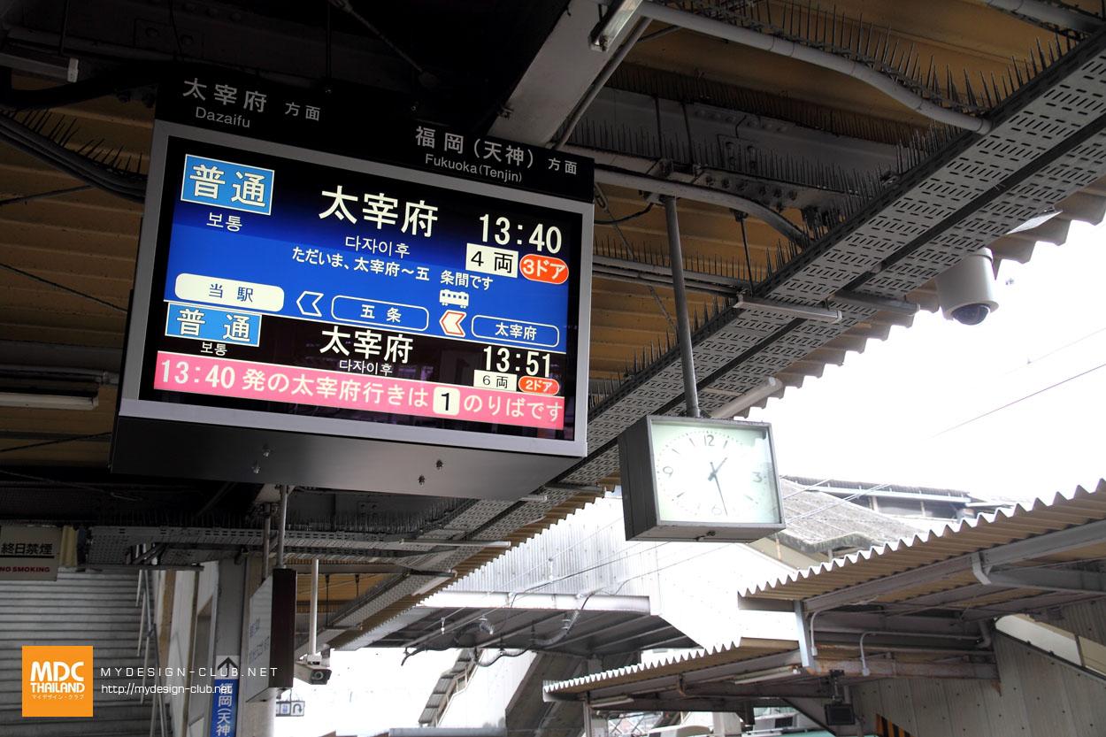 MDC-Japan2015-029