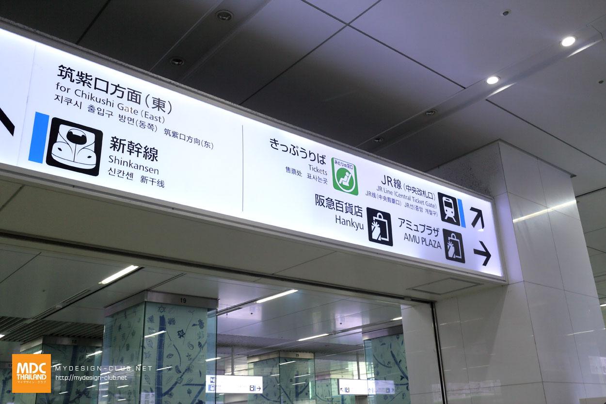 MDC-Japan2015-011