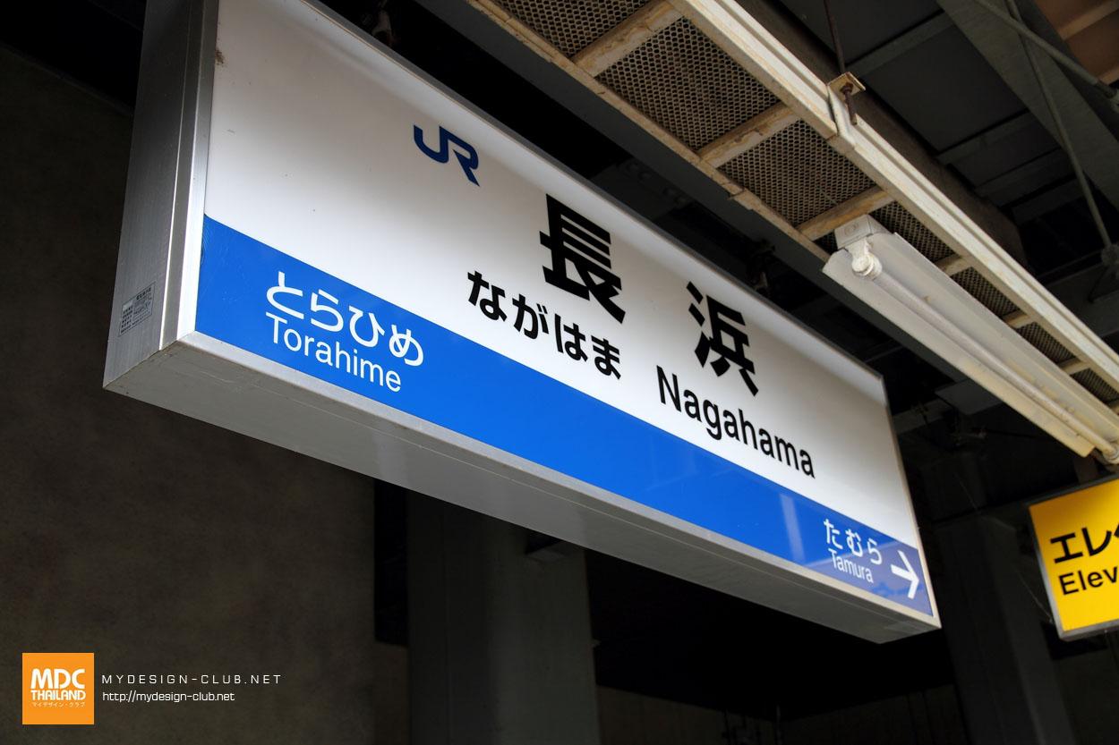 MDC-Japan2015-538