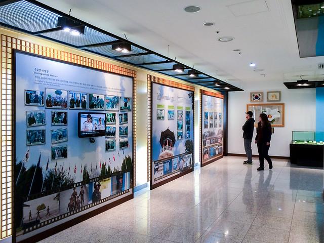 JSA Center.
