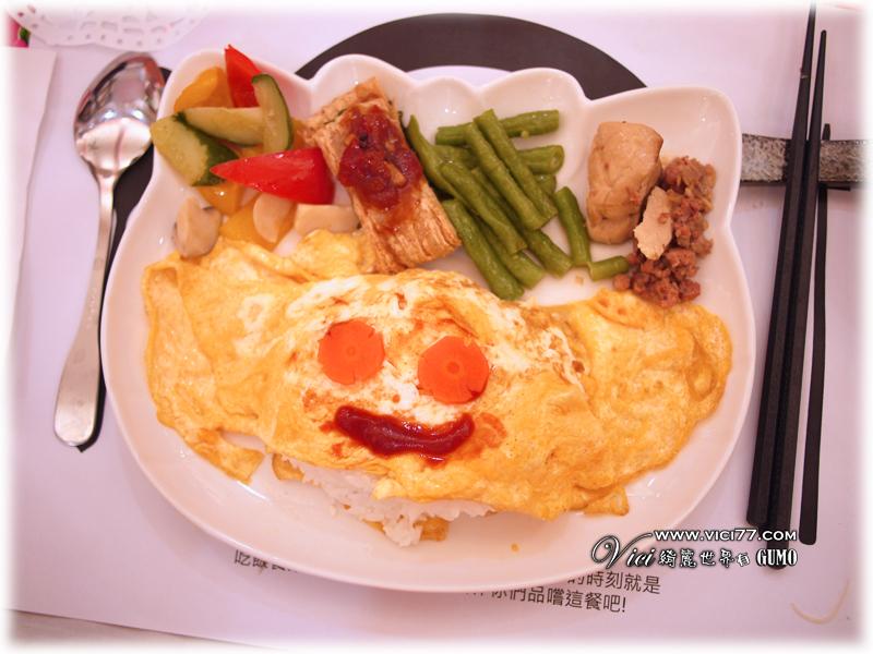 0606田中晚餐010