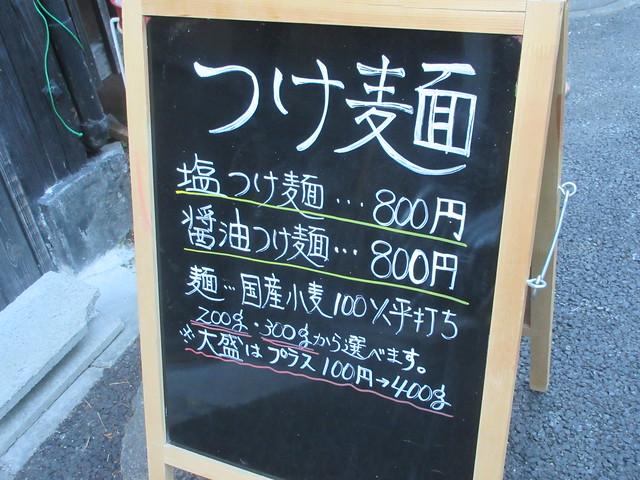 グラヴィティ(江古田)