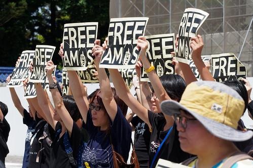 20150705聲援Amos Yee排字行動