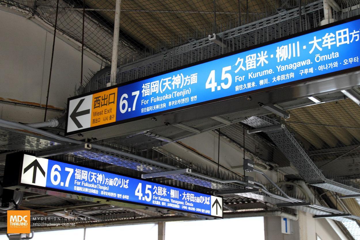 MDC-Japan2015-056