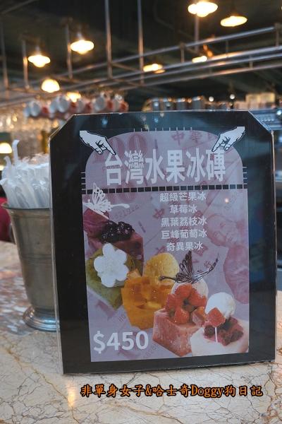 台中宮原眼科冰淇淋18