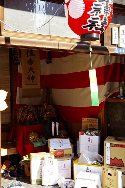 Tsukuda-Sumiyoshi Shrine Festival 2015 41