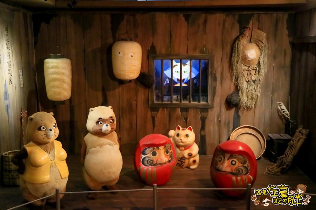 吉卜力的動畫世界特展-70