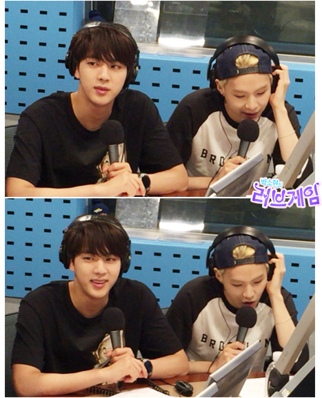 [Picture] BTS at SBS Power FM Park Seo Hyun Love game