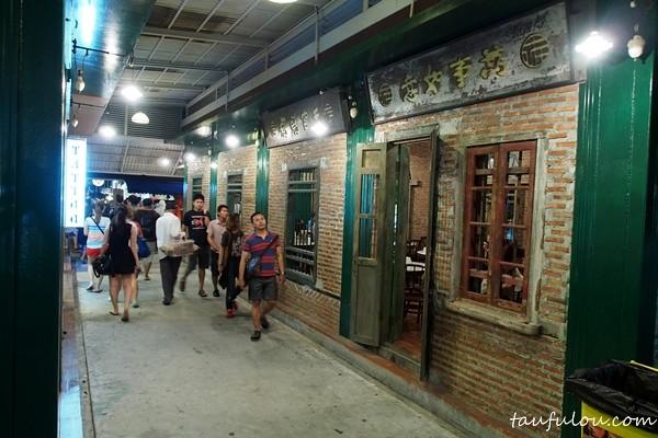 Train Market (7)