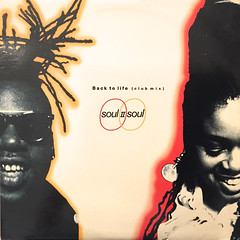 SOUL II SOUL:BACK TO LIFE(JACKET A)