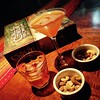 Tonight: Rees house #happyhour...sidecars, old fashions & Cthulhu...madness lies ahead...