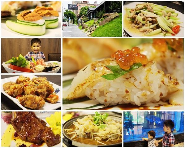 龍膽料亭▋桃園~龍膽石斑魚軟嫩Q彈令人難忘、空間氣派大方也是聚餐好地點