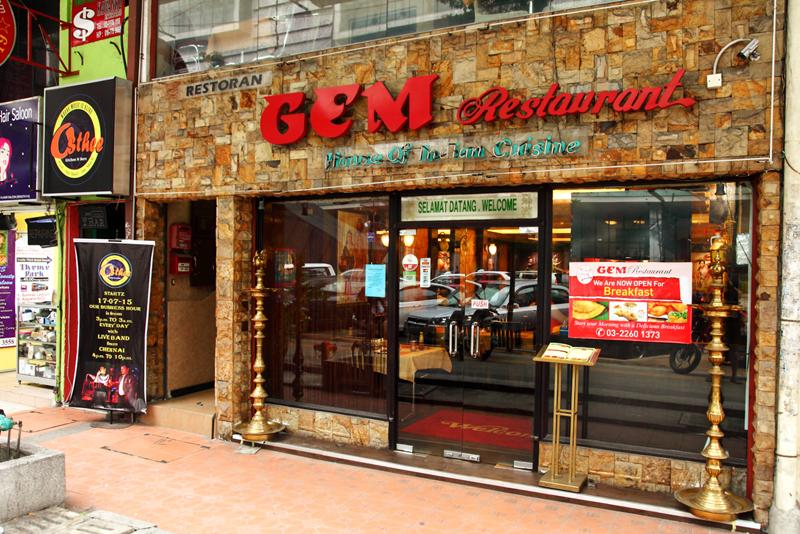 Gem-Restaurant-Brickfields