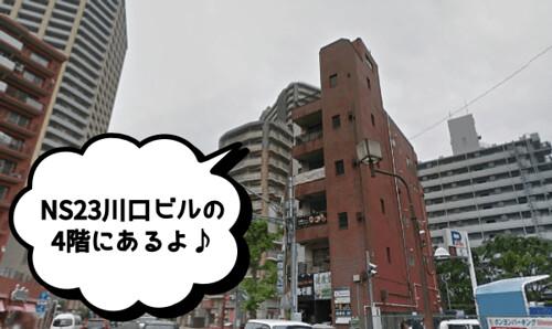 シースリー C3 川口店 予約