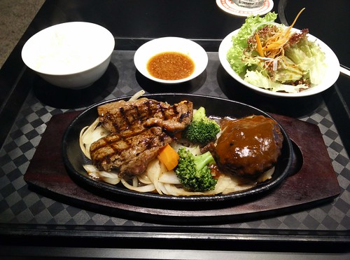 Steak and Hanbaagu Set