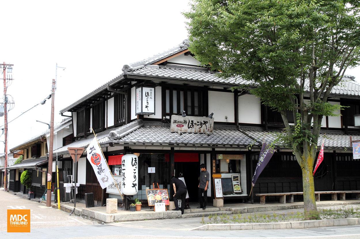 MDC-Japan2015-525