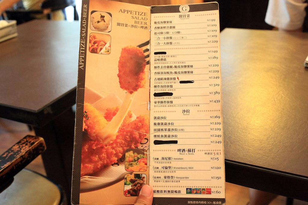 20150618-2永和-GOODY.O古迪歐 (4)