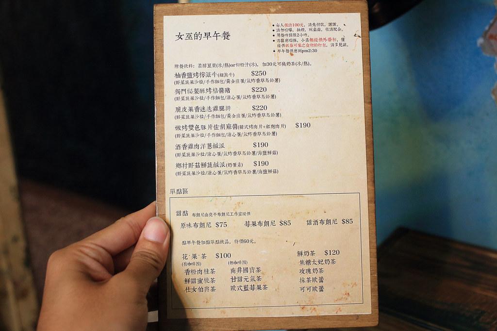 20150615-1台南-134巷內的女巫's (10)