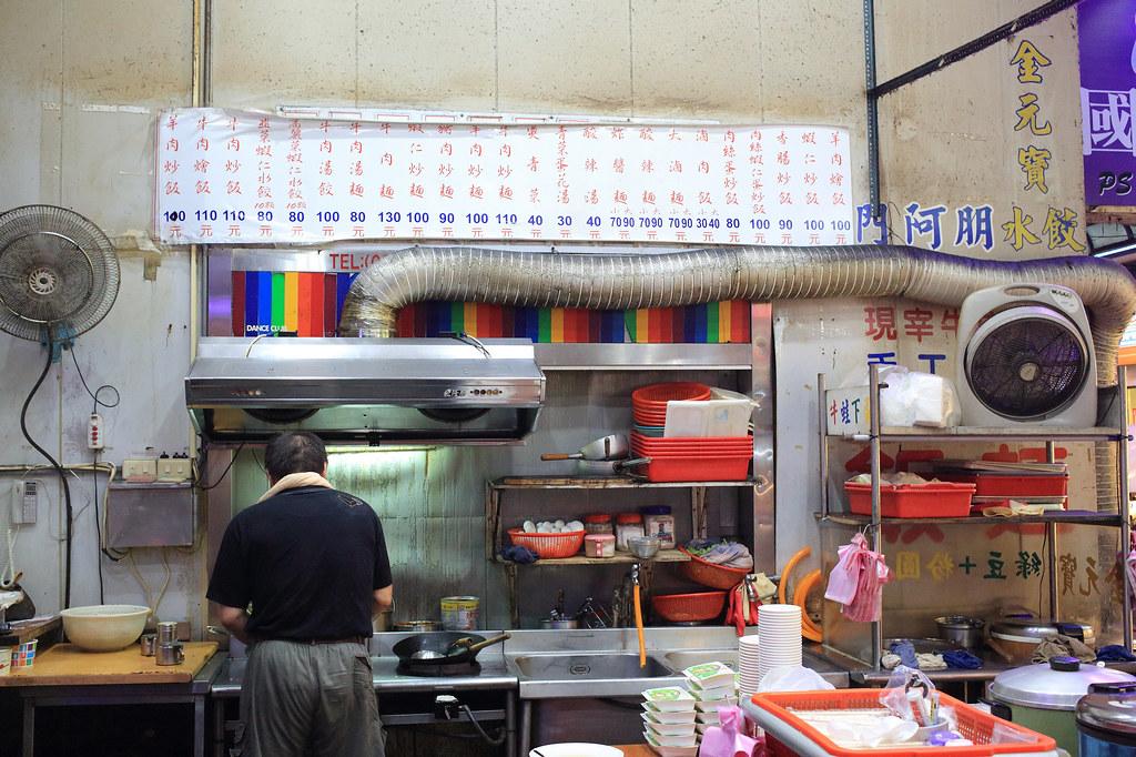 20150629-1萬華-金元寶牛肉麵 (3)