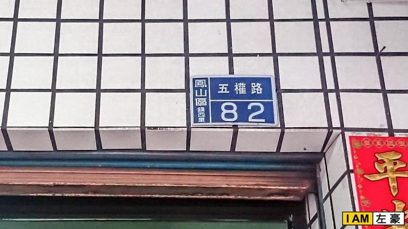 DSC_1840