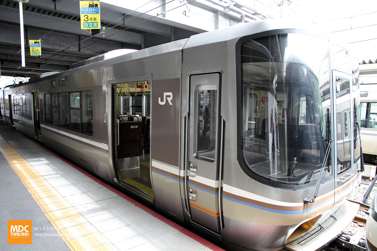 MDC-Japan2015-536