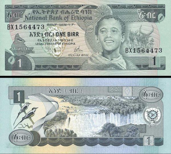 1 Birr Etiópia 1976, Pick 30a