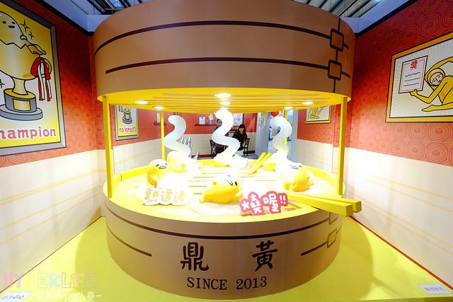 ▋,▋中台灣,2016蛋黃哥懶得展,台中,台中一日遊推薦景點,台中景點,地點,展覽,心得,蛋黃哥,蛋黃哥展,蛋黃哥懶得展,購票 @強生與小吠的Hyper人蔘~