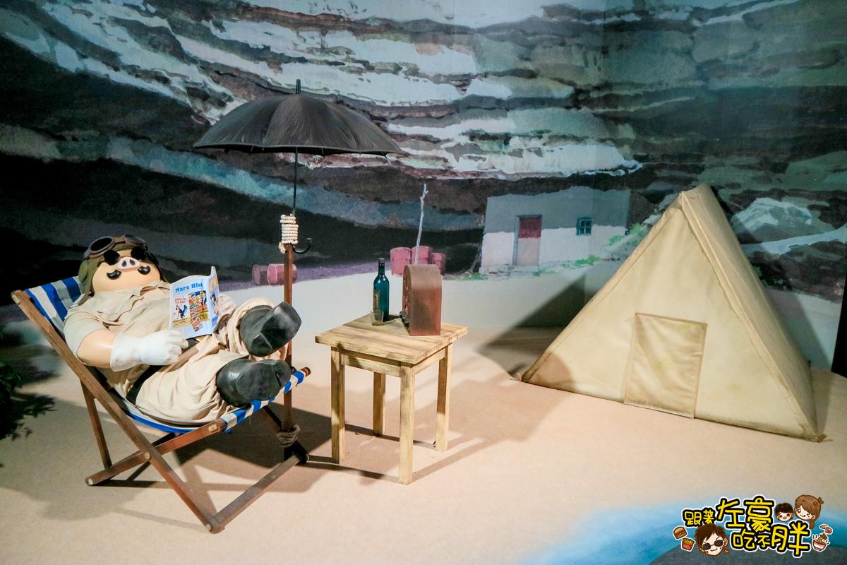 吉卜力的動畫世界特展-37