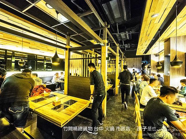 竹間精緻鍋物 台中 火鍋 市政店 19