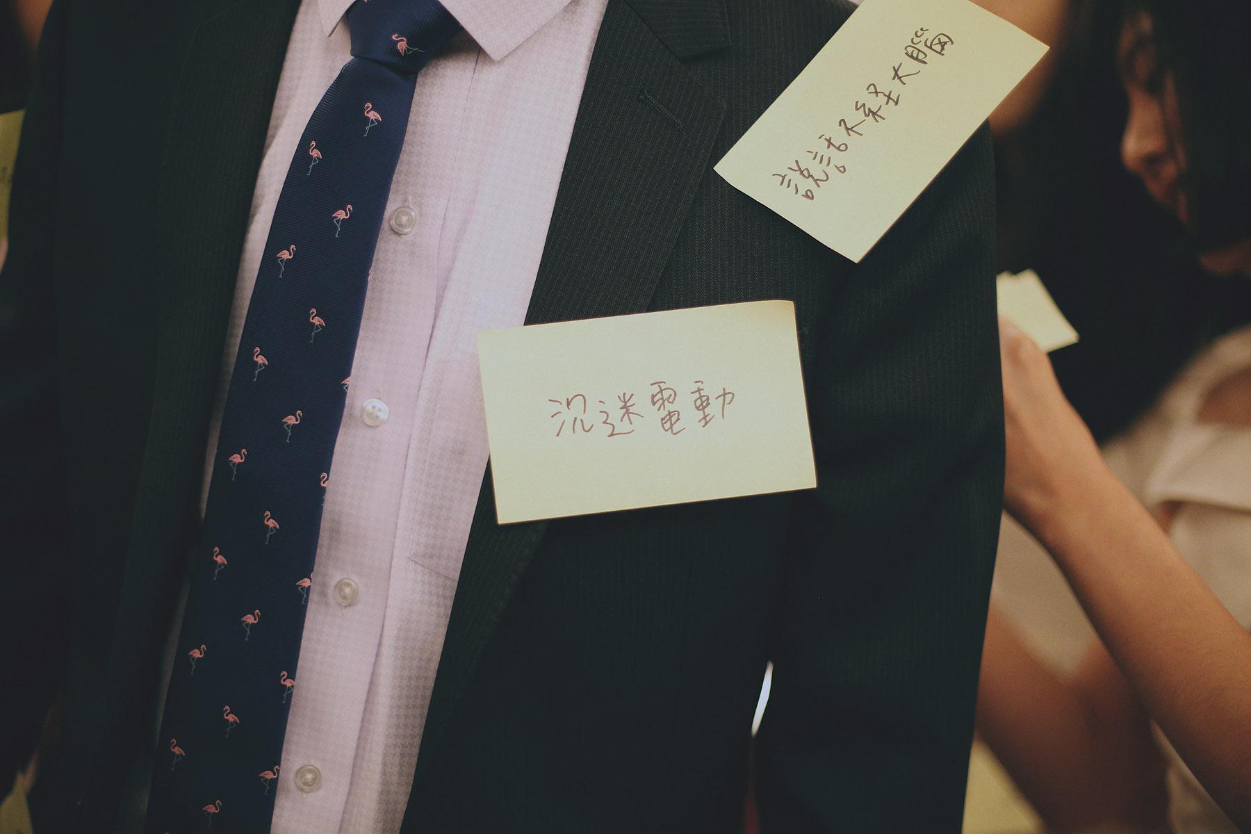 婚禮攝影,婚攝,婚禮紀錄,婚攝推薦,台北,自然風格,底片,故宮晶華酒店,闖關遊戲