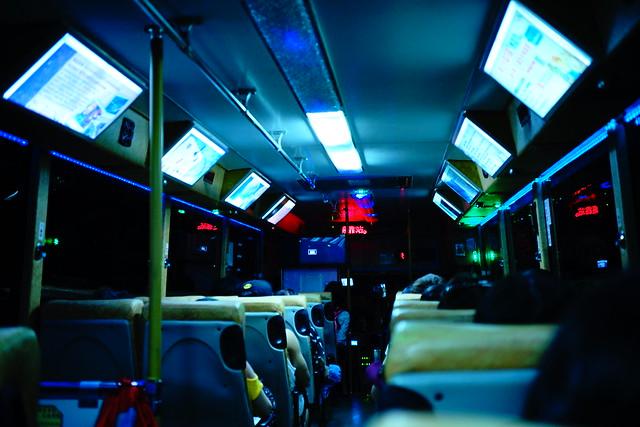 九份からのバス