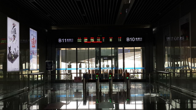 Taiyuan South Railway Station