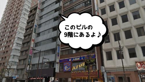 datsumoulabo09-ikebukuronishiguchi01