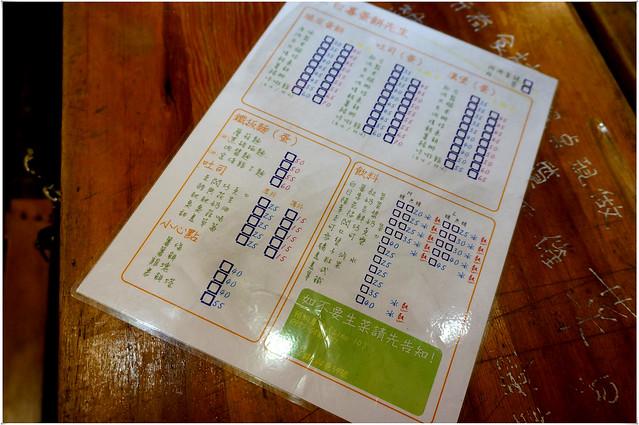DSC08658_副本
