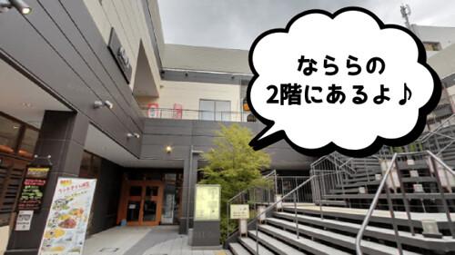musee04-kintetsunarara