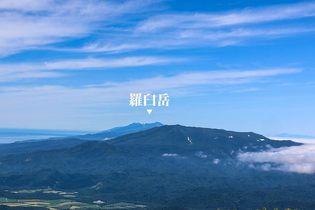 2014-07-22_02894_北海道登山旅行-Edit.jpg