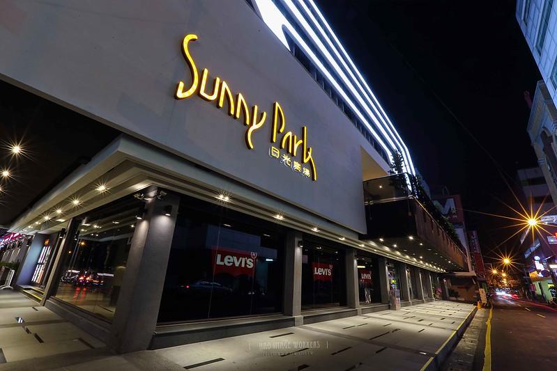 SOGO百貨-SUNNY PARK 日光廣場