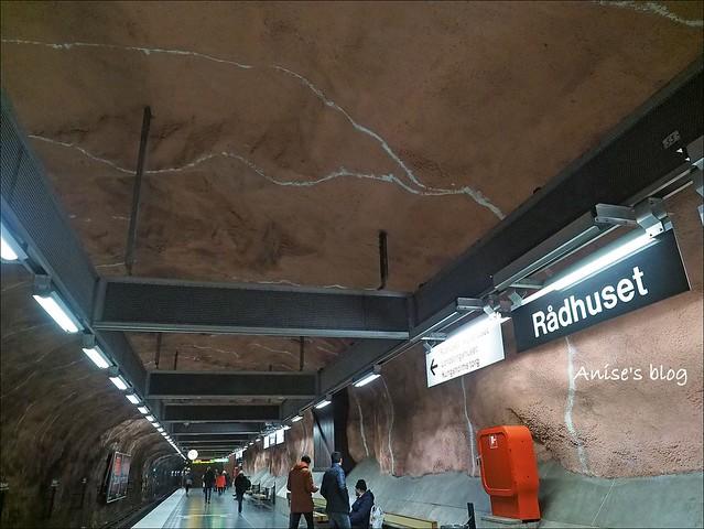 斯德哥爾摩藝術地鐵013