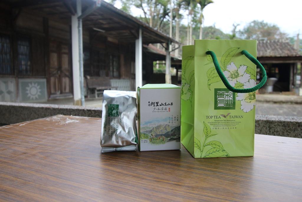 阿里山太和茶道 (8)