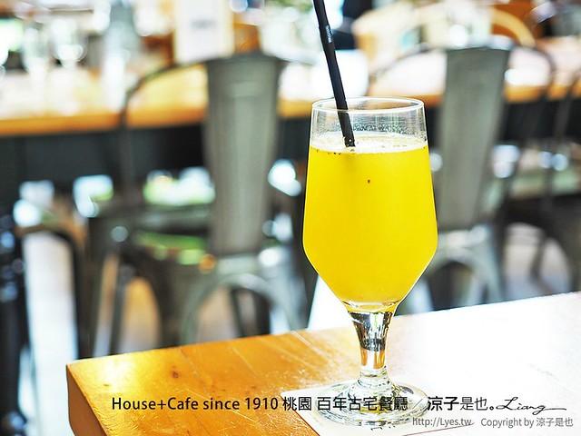 House+Cafe since 1910 桃園 百年古宅餐廳 16