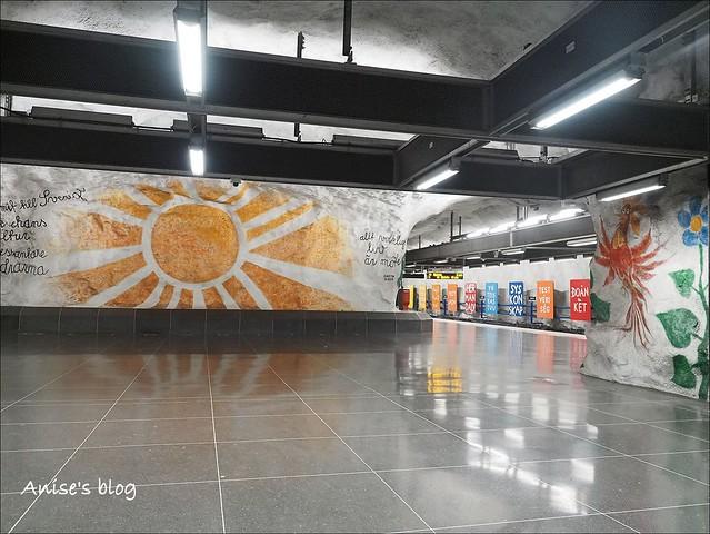 斯德哥爾摩藝術地鐵062