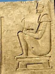 Egyptian Birthing Stool